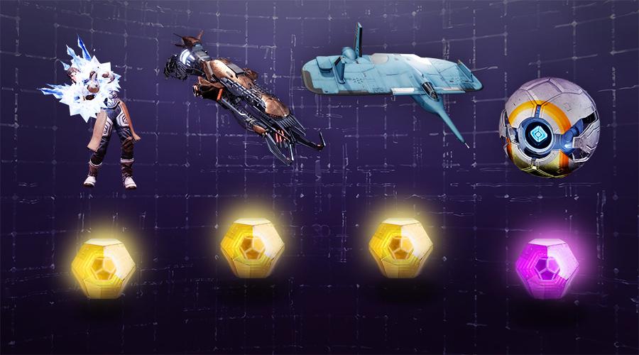 Destiny 2 Prime Gaming
