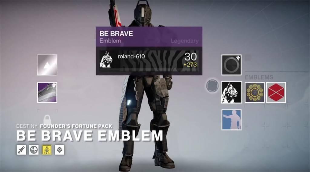 Destiny-VIP-Emblem
