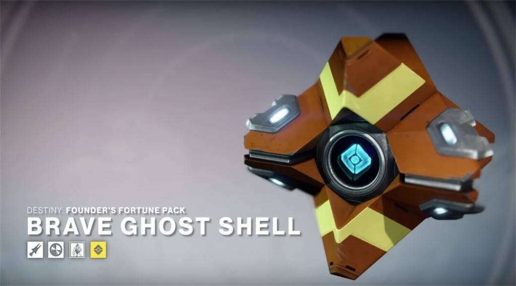 Destiny-VIP-Ghost-Shell