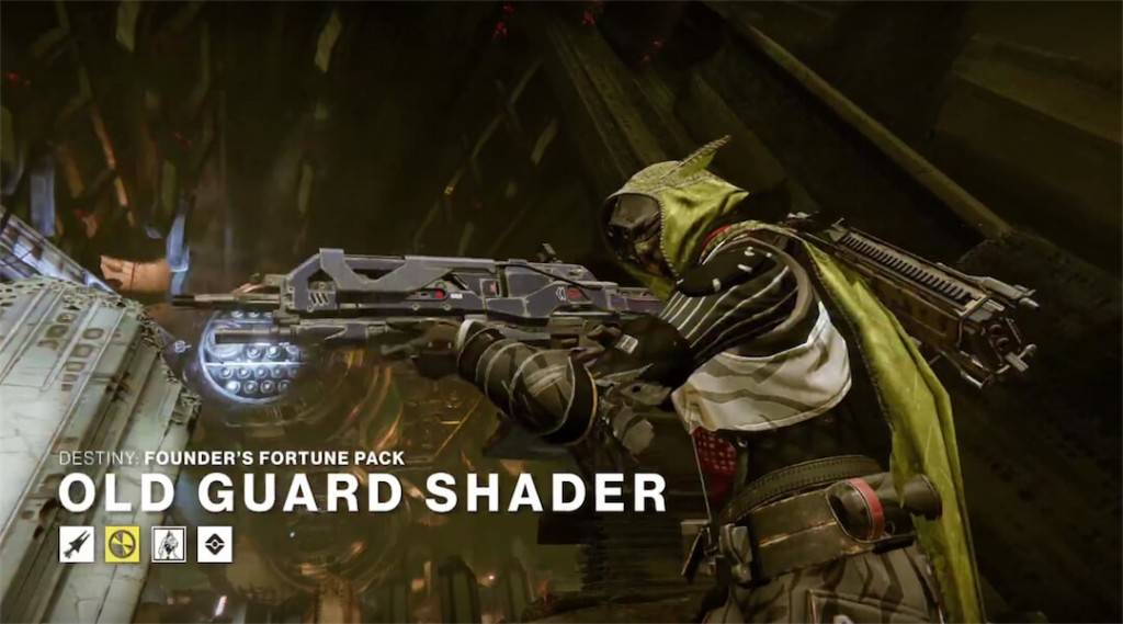 Destiny-VIP-Shader